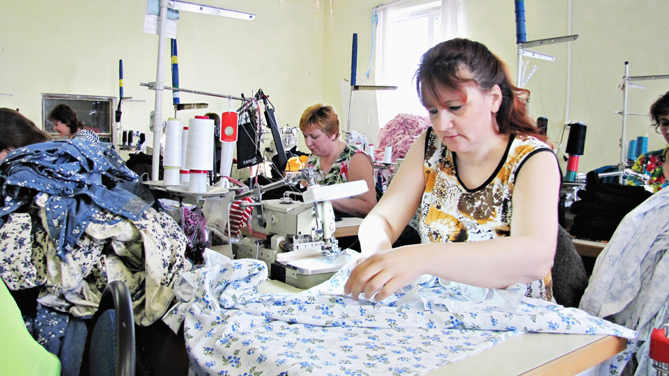 главной материалы для швейного производства для активного