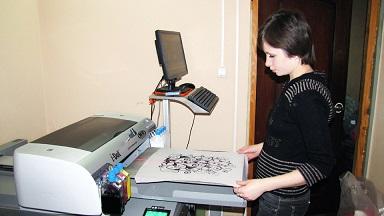Оператор принтера по текстилю